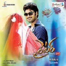 Writer Thedavaste Fighter naa songs