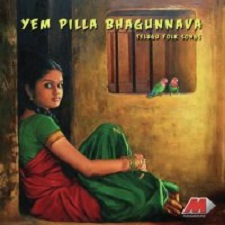 Yem Pilla Bhagunnava naa songs