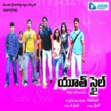 Youth Style naa songs