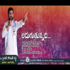 Yuva Prabhanjanam naa songs