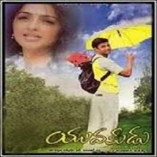 Yuvakudu songs download