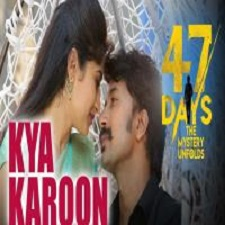 47 Days songs download naa songs