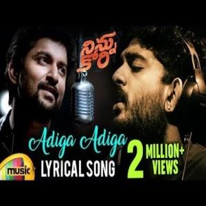 Adiga Adiga song download