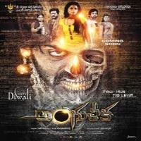 Angulika songs download