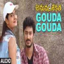 Anuvamshikatha songs download