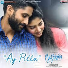 Ay Pilla song download