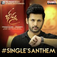 Bheeshma songs download