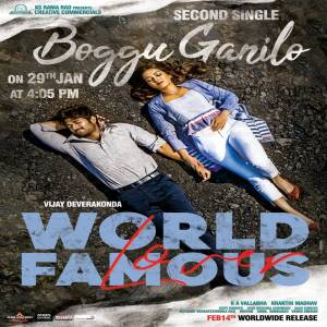 Boggu Ganilo song download