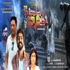 Chennai Chinnodu songs download
