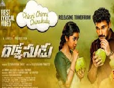 Chinni Chinni Chinukulu song download