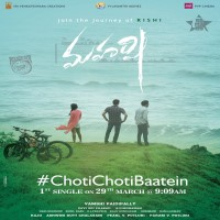 Choti Choti Baatein song download