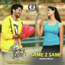 Crazy Crazy Feeling songs download