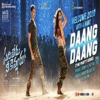 Daang Daang song download