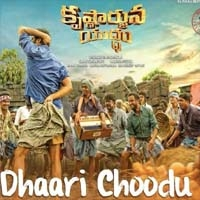 Dhaari Choodu song download