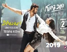 Dheveri song download