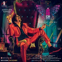 Disco Raja naa songs