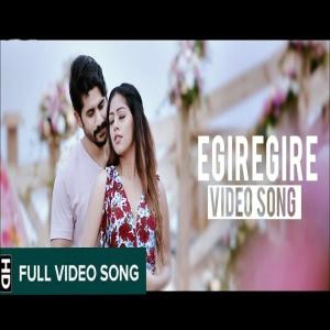 Egiregirey song download