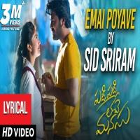 Emai Poyave song download