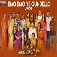 Emo Emo Ye Gundello Naa Songs