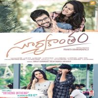 Inthena Inthena song download