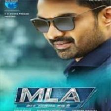 MLA Manchi Lakshanalunna Abbayi songs download