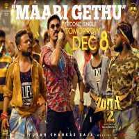 Maari Gethu song download