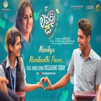 Manikya Manikanthi Puvve songs download