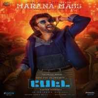 Marana Mass song download