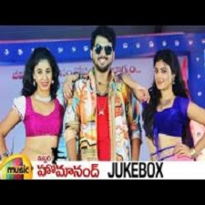 Mr. Homanand songs download