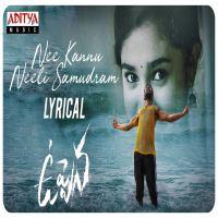 Nee Kannu Neeli Samudram song download