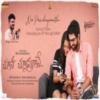 Nee Parichayamutho song download