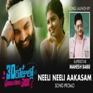 Neeli Neeli Aakasam song download