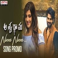 Ninne Ninne Naa Songs Download