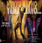 Nuvvu Naatho Emannavo song download