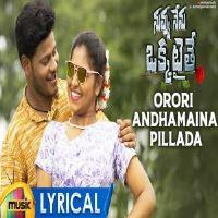 Nuvvu Nenu Okataithe songs download