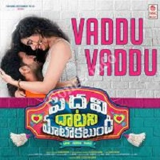 Pedavi Datani Matokatundhi songs download