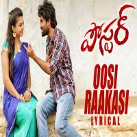 Poster songs download
