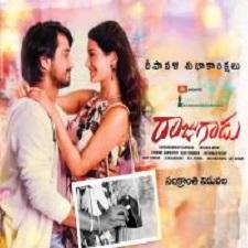 Raju Gadu songs download