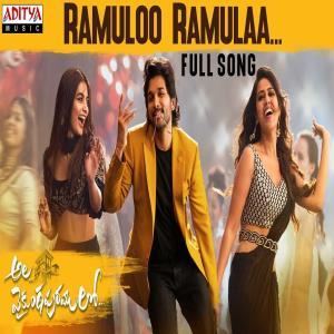 Ramuloo Ramulaa song download