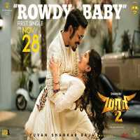 Rowdy Baby song download