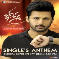 Singles Anthem Mp3 Song