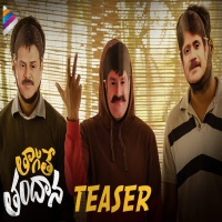 Tagite Tandana songs download
