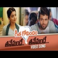 Tanemandhe Tanemandhe song download