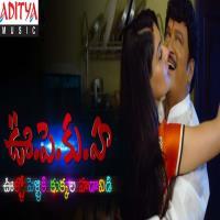 U Pe Ku Ha songs download