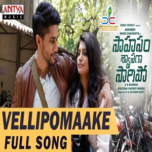 Vellipomaake song download