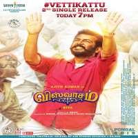 Vetti Kattu song download