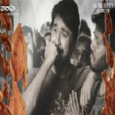 Vijetha songs download