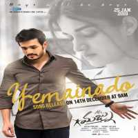 Yemainado song download