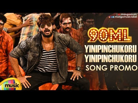 Yinipinchukoru song download