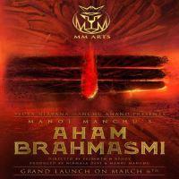 Aham Brahmasmi naa songs
